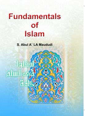 Fundamentals of Islam