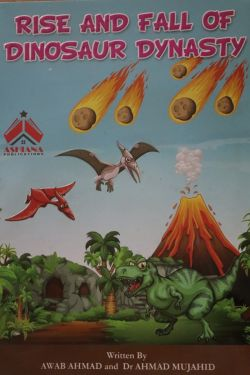 Rise and Fall of Dinosaur Dynasty