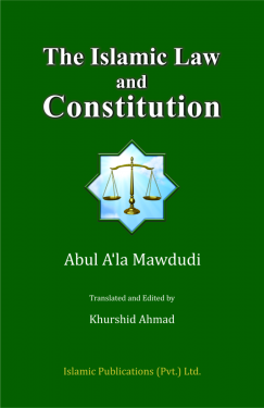 Islamic Law and Constitution