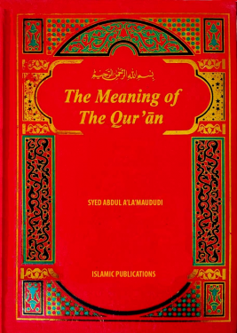 The Meaning of the Quran (6 vol Set)